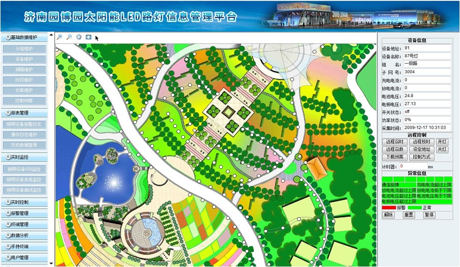 公园路灯布置平面图